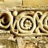 Breedon on the Hill Mercian frieze